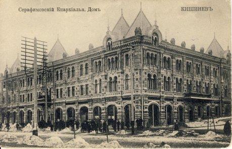 Casa Eparhială