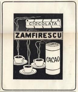 Zamfirescu-3-257x300
