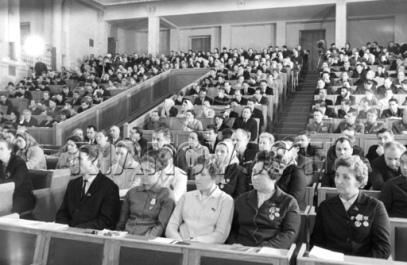 2 сессия Верховного Совета MCCP 1971