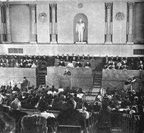 8 сессия Верх Совета МССР